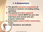 i 4 assessment
