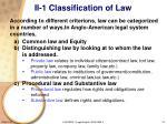 ii 1 classification of law