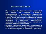 definici del tdah