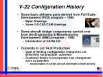 v 22 configuration history