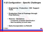 v 22 configuration specific challenges