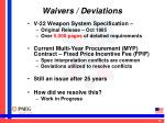 waivers deviations