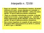 interpello n 72 091
