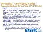 screening counseling codes preventive medicine service add on cpt codes