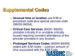 supplemental codes