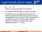 n type schottky barrier height