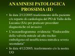 anamnesi patologica prossima ii