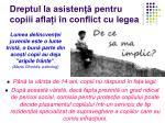 dreptul la asisten pentru copiii afla i n conflict cu legea