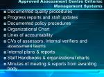 approved assessment centre criteria management systems