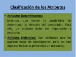 clasificaci n de los atributos