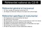 r f rentiel national du c2i