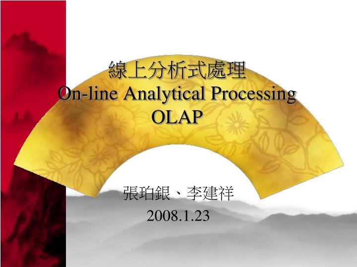 on line analytical processing olap n.