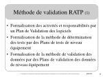m thode de validation ratp 1