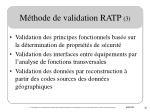 m thode de validation ratp 3