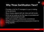 why three certification tiers