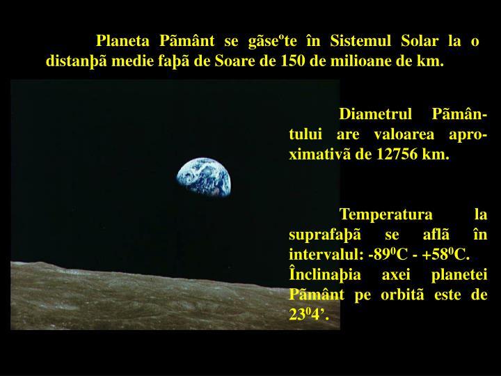 Planeta Pãmânt se