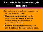 la teor a de los dos factores de herzberg