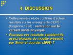 4 discussion