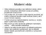 modern v da