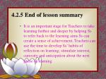 4 2 5 end of lesson summary