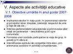 v aspecte ale activit ii educative v 1 obiective urm rite n anul colar 2007 2008