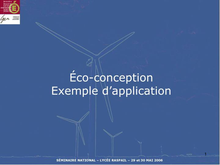 co conception exemple d application n.