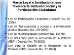 marco legal e institucional que favorece la inclusi n social y la participaci n ciudadana