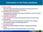 information in the policy database