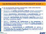ley de educaci n t cnico profesional n 26 058 1 2