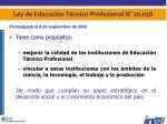 ley de educaci n t cnico profesional n 26 058