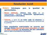 resoluci n 62 081