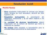 resoluci n 62 084