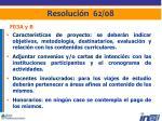 resoluci n 62 088