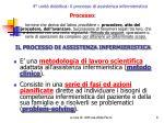 4 unit didattica il processo di assistenza infermieristica3