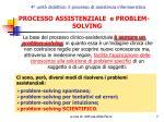 4 unit didattica il processo di assistenza infermieristica4