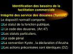 identification des besoins de la facilitation commerciale11