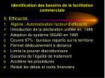 identification des besoins de la facilitation commerciale13
