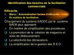 identification des besoins de la facilitation commerciale16