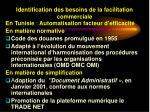 identification des besoins de la facilitation commerciale17