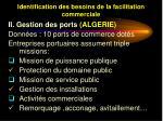 identification des besoins de la facilitation commerciale19