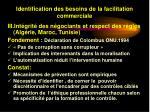 identification des besoins de la facilitation commerciale25