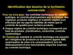 identification des besoins de la facilitation commerciale27