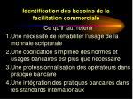 identification des besoins de la facilitation commerciale35