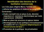 identification des besoins de la facilitation commerciale37