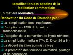 identification des besoins de la facilitation commerciale9