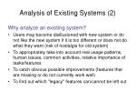 analysis of existing systems 2