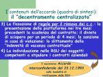 i contenuti dell accordo quadro di sintesi1