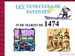 ley veneciana de patentes