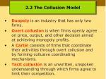 2 2 the collusion model
