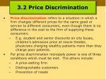 3 2 price discrimination